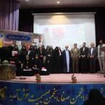 مراسم اختتامیه جشنواره مدرسه انقلاب استان مرکزی خواهران برگزار شد.