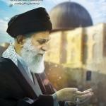 بیانیه دانش آموزان عضو انجمن های اسلامی استان مرکزی به مناسبت روز قدس