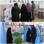 نمایشگاه مدرسه انقلاب افتتاح شد.