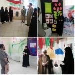 بازدید از نمایشگاه مدرسه انقلاب در مدارسشهرستان اراک صورت پذیرفت