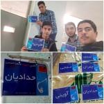 ابتکار جالب بچه های دبیرستان شاهد شهید نجفی