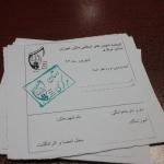 برگزاری انتخابات قرارگاه ملی استان مرکزی