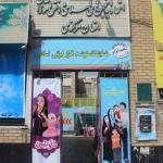 بازدید بیش از 2500 نفر از نمایشگاه نوشت افزار ایرانی – اسلامی