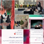 کاروان مجازی راهیان نور دانش آموزی برگزار شد