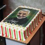 جشن پیروزی بر داعش در اتحادیه انجمن های اسلامی استان مرکزی