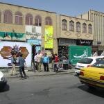ایستگاه صلواتی به مناسبت «عید غدیر خم»