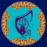 دیدار مسئول انجمن های اسلامی استان مرکزی و بخشدار مرکزی فرمانداری اراک