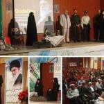 """مراسم پاسداشت زنان مجاهد مسلمان ، مادران و همسران شهدا """"لشکر فرشتگان"""" - شهرستان شازند"""