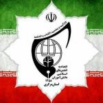 برگزاری جلسه مسئول استان با اعضای قرار گاه ملی