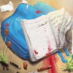 بیانه اعضای قرارگاه ملی در پی شهادت دانش آموزان یمنی