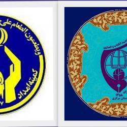 دومین نشست مشترک کمیته امداد امام خمینی (ره) و شورای معاونین اتحادیه استان