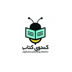 معرفی برخی کتابهای پیشنهادی کندوی کتاب با موضوع انقلاب اسلامی
