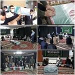 عطر شهید گمنام فضای اتحادیه را عطر آگین کرد