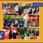 جشن تکلیف سیاسی دختران انجمنی