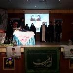 برگزاری دومین پاسداشت زنان مجاهد و مبارز انقلاب اسلامی «لشگر فرشتگان» در شهرستان شازند