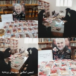 توضیع بسته های فرهنگی در شهرستان زرندیه