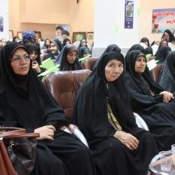 یادواره زنان مجاهد اراک