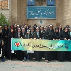 اردوی یک روز ویژه دختران انجمنی در روز تکریم امامزادگان